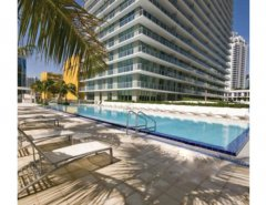 Axis South. Condominiums for sale in Brickell